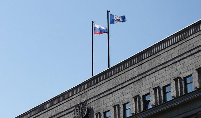 Приангарью дали вкредит 3,7миллиарда рублей изфедерального бюджета