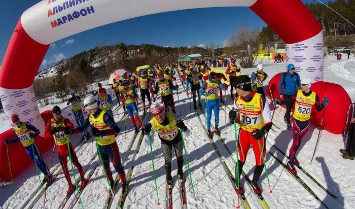 «Большой Альпинистский марафон» пройдет вПриангарье 13марта