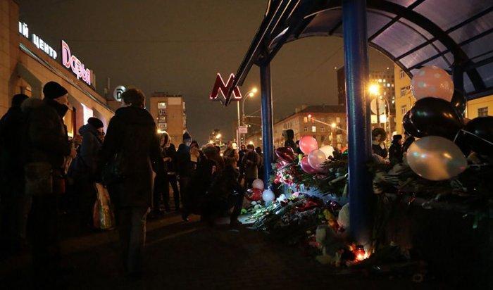 На«Октябрьском поле» вМоскве прошла акция впамять обубитой девочке
