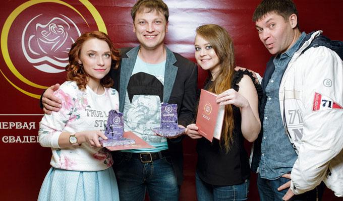 ВИркутске назвали победителей «Первой Байкальской свадебной премии»