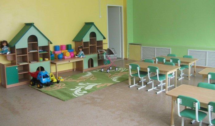 В 6 детских садах Иркутской области обнаружили опасные вещества