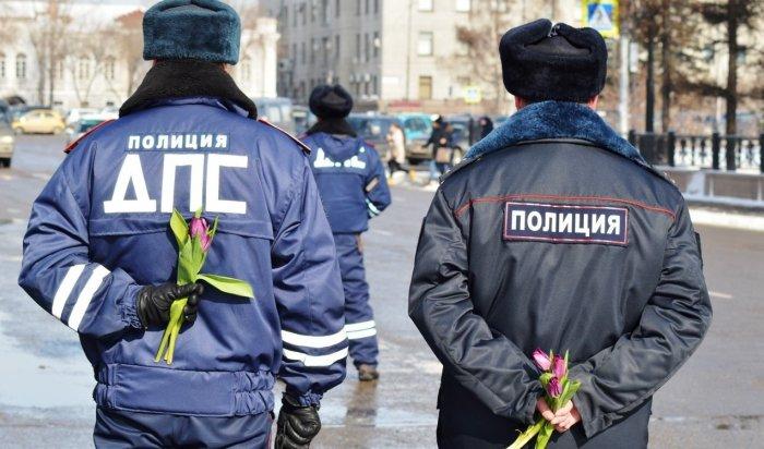 Сотрудники ГИБДД дарят цветы иркутянкам за рулем