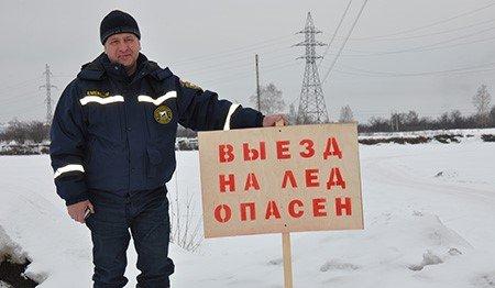 Выезд на лед Иркута и Ушаковки опасен для жизни