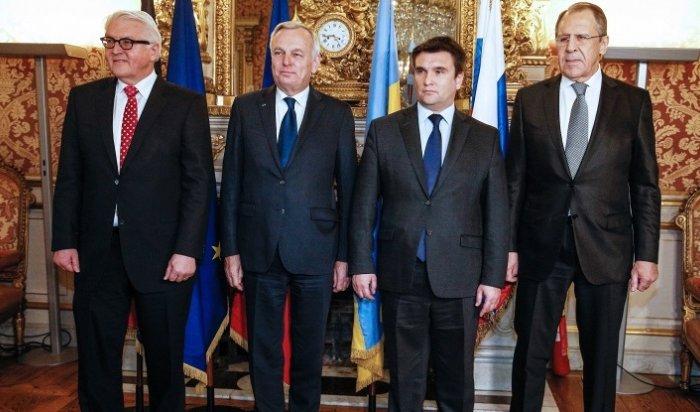 Климкина смутило соседство украинского и российского флагов в МИД Франции (ВИДЕО)