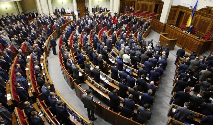 Украинские депутаты предлагают разорвать дипломатические отношения сРоссией