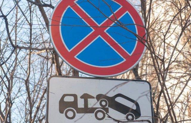 В Иркутске запретят парковку у школы на улице Рабочей