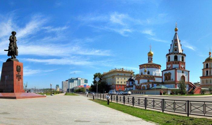 В Иркутске летом пройдет фестиваль искусств «Культурная столица»