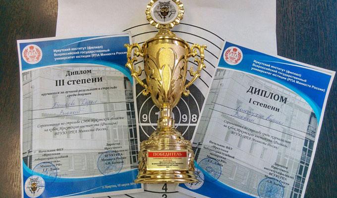 WEACOM.RU завоевал главный приз на соревнованиях по стрельбе среди СМИ Приангарья