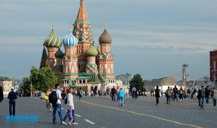 Forbes: Москва стала третьим городом вмире почислу миллиардеров