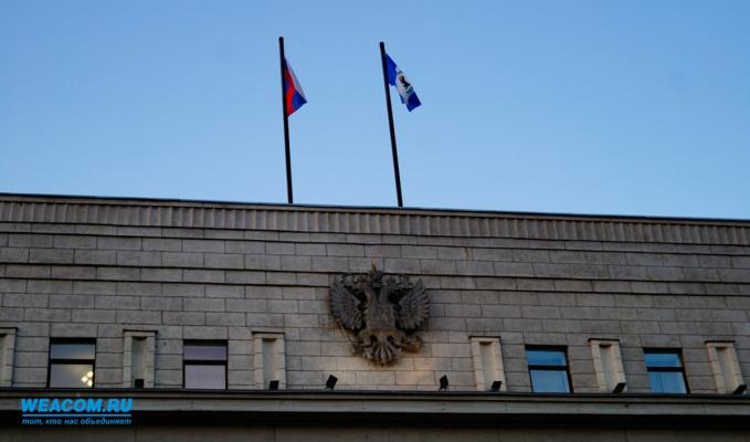 Иркутская область не выполнила два поручения президента Владимира Путина