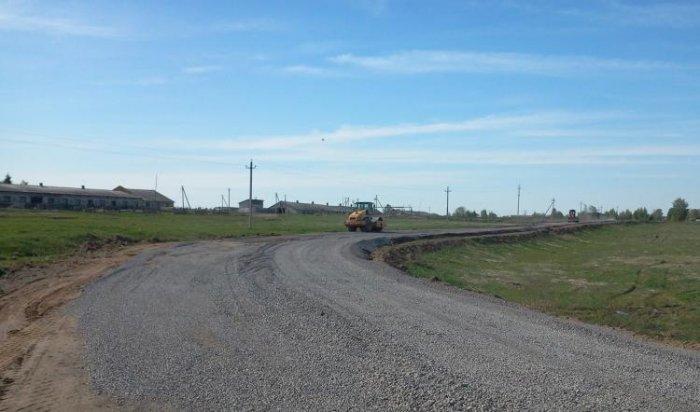 Администрацию Баяндаевского района через суд заставили построить автомобильную дорогу