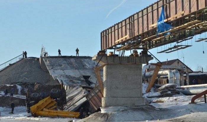 Шесть рабочих пострадали при обрушении моста вМинусинске