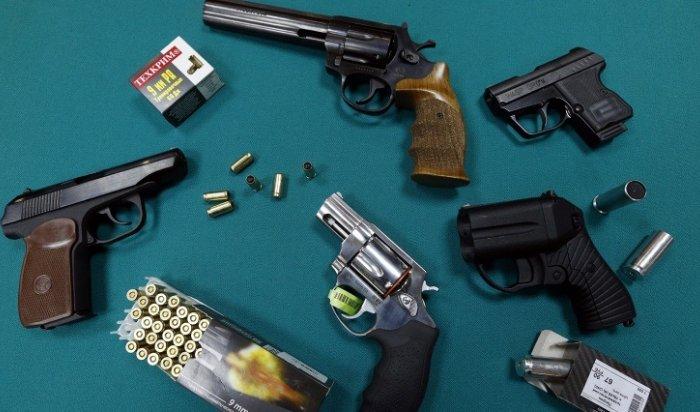 ВРостове-на-Дону изотдела полиции похитили почти 250единиц оружия
