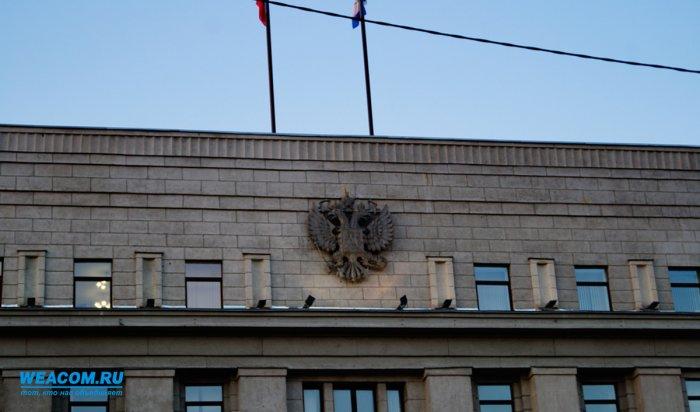 Иркутская область планирует участвовать в реализации 19 федеральных программ
