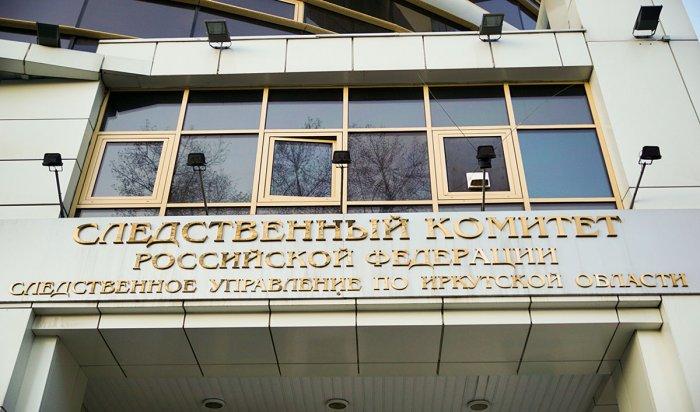 В Тайшете сотрудники психоневрологического интерната обвиняются в превышении полномочий