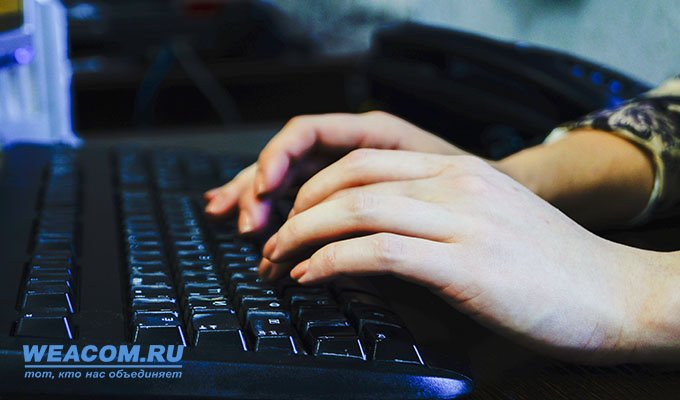 Усольчанин, нарушивший права корпораций Microsoft и Autodesk Incorporated, заплатит штраф