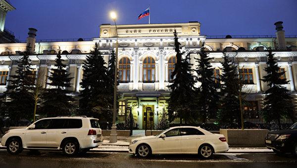 Банк России отозвал лицензии утрех банков