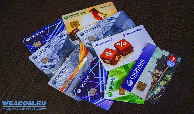 В Шелехове сотрудник компании сотовой связи передавал персональные данные абонентов мошенникам