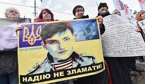 СМИ: «список Савченко» включает более 40имен россиян