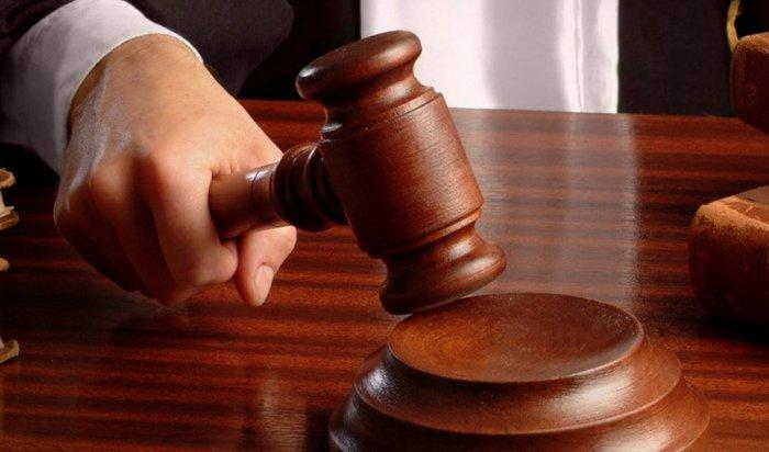 В Иркутске за мошенничество осудили директора филиала ОАО «Госземкадастрсъемка»