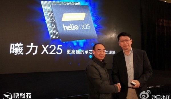 Смартфон Meizu Pro 6 получит 10-ядерный процессор