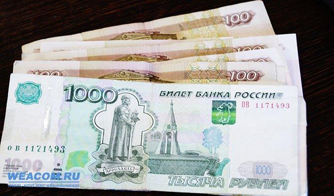 Ангарчанин лишился 175 тысяч рублей внадежде получить компенсацию за медицинские препараты
