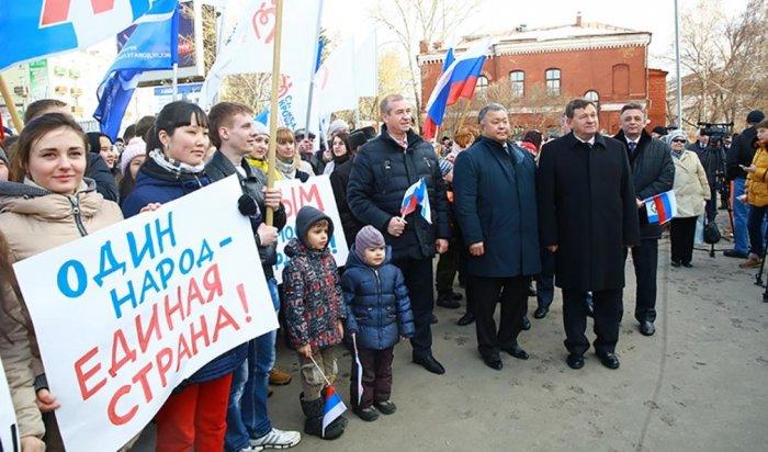 В митинге в честь годовщины присоединения Крыма к России приняли участие более 2 тысяч иркутян