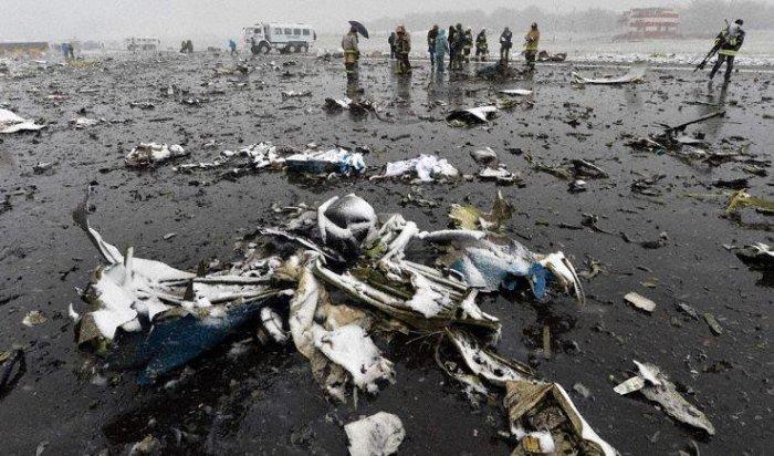 Винтернете появилась запись последних переговоров диспетчеров и пилотов упавшего Boeing-737