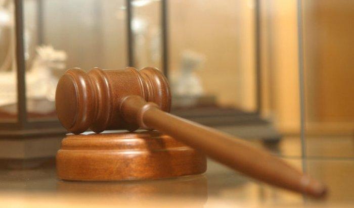 ВУсть-Илимске «горе-мать» приговорили к7месяцам заключения занеуплату алиментов