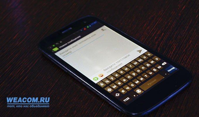 В Иркутской области мошенники рассылают СМС-сообщения  с номера 8-800-555-533-8