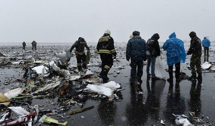 СМИ: У Boeing в Ростове-на-Дону замерз руль высоты