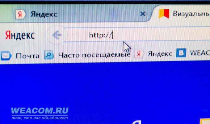 Житель Иркутска пропагандировал нацистскую атрибутику и символику в соцсети