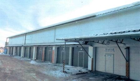 В Иркутске на улице Ширямова снесут незаконно построенный подземный паркинг