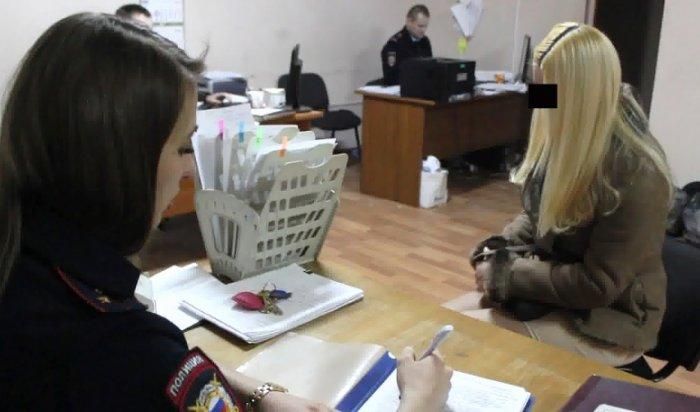 В сауне на улице Байкальской  задержаны две молодые девушки за оказание интимных услуг