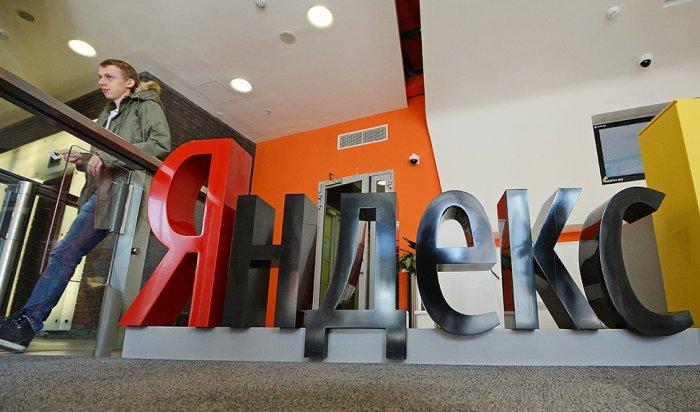 «Яндекс» отстоял всуде отказ раскрыть таможенникам переписку клиентов