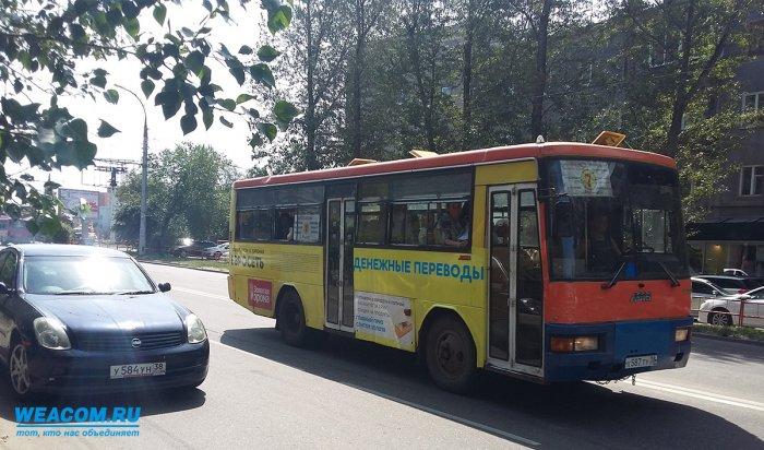 ВИркутской области хотят запретить автобусы, «выработавшие свой ресурс»