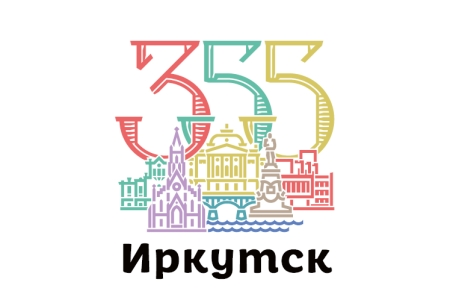 Иркутяне могут до 20 мая подать заявку на участие в костюмированном шествии в честь 355-летия  города
