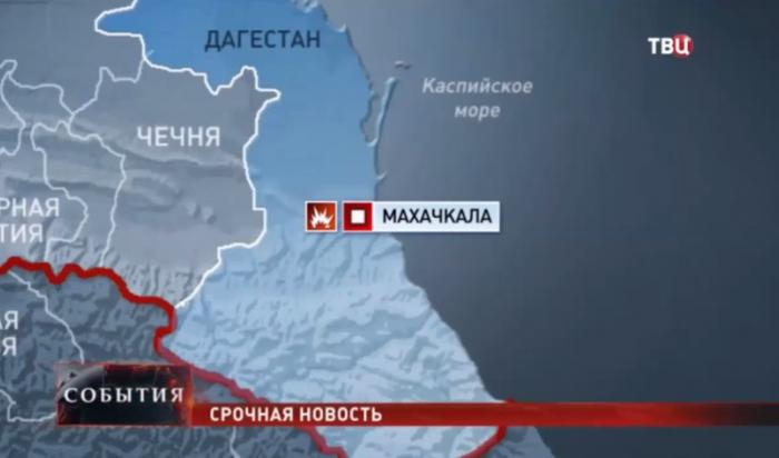 Два автомобиля МВД были подорваны вДагестане