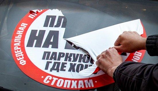 Активисты «СтопХама» попытались научить ОМОН правильно парковаться