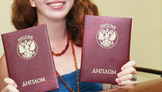 В Иркутской области выпускников научат навыкам поиска работы, составления резюме