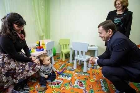 В Иркутске открылся центр, где оказывают помощь молодым родителям