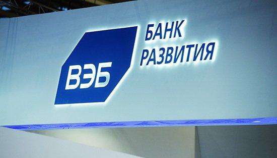 СМИ: «Сбербанк» может купить уВЭБа портфель кредитов на30миллиардов рублей