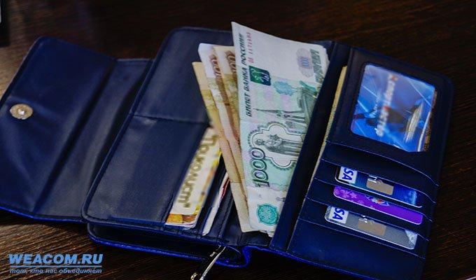 ВПриангарье молодой человек при покупке «Нивы» потерял 54тысячи рублей