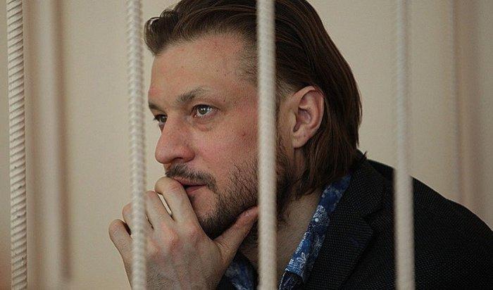 Бывшего замгубернатора Челябинской области отправили под домашний арест