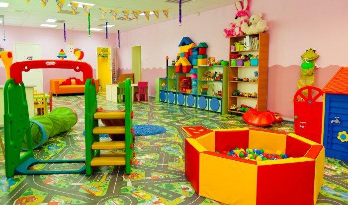 Прокуратура выявила нарушения в детских садах Ленинского района Иркутска