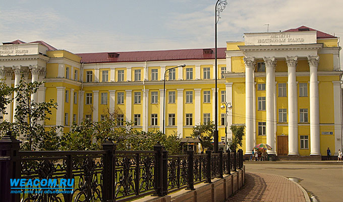 Преподавателям иркутского иняза сократят зарплату на 20%