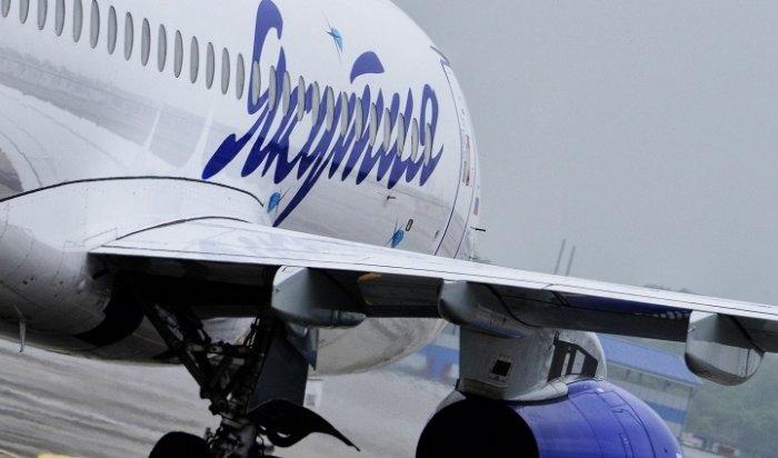 Boeing 737вернулся вЯкутск из-за сигнала опожаре наборту