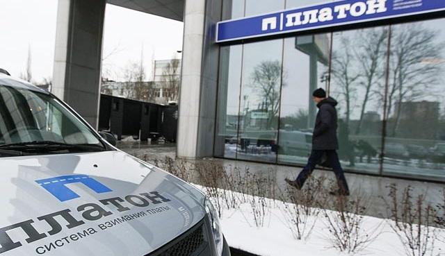 Активист изЧиты потребовал завести уголовное дело вотношении Медведева