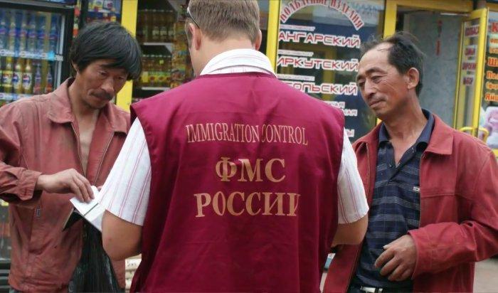 В 2016 году из Иркутской области были выдворены 147 нелегальных мигрантов