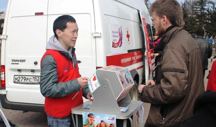 Два положительных результата на ВИЧ было выявлено во время уличного тестирования  в Иркутске